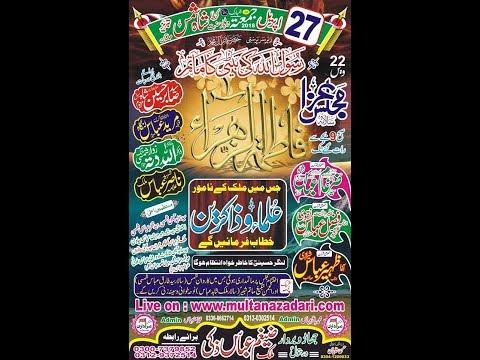 Live Majlis 27 April 2018 | Jalsa Zakir Zaigham Abbas Zaki | Darbar SHah SHams Multan |