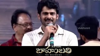 prabhas-about-jrntrbaahubalithe-beginning-audio-launch-live-ss-rajamouli