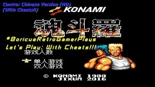 Let's Play: Contra: Chinese Version (HD) (With Cheats)
