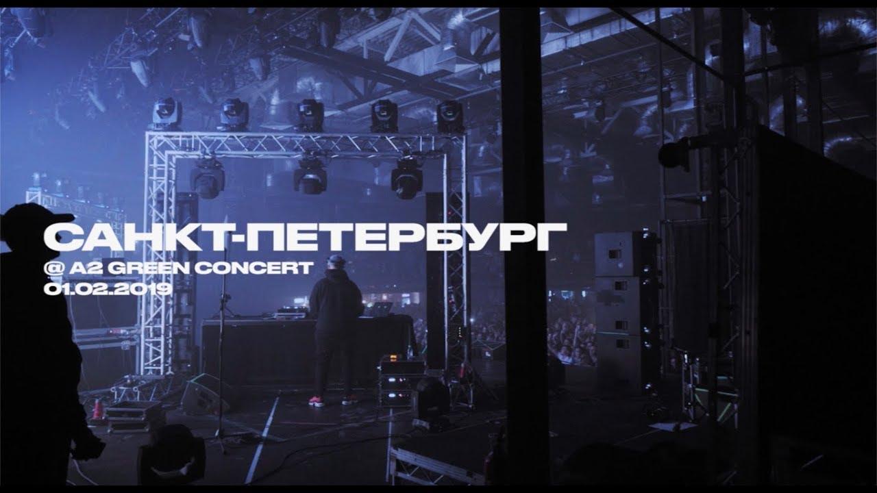 OBLADAET - САНКТ-ПЕТЕРБУРГ @ A2 (1.02.19)