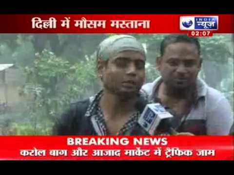 India News: Heavy rains lash Delhi