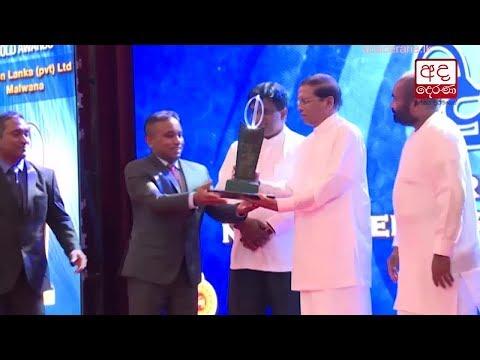 vidulka awards cerem|eng