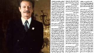 نامه شادروان دکتر شاپور بختیار به خمینی