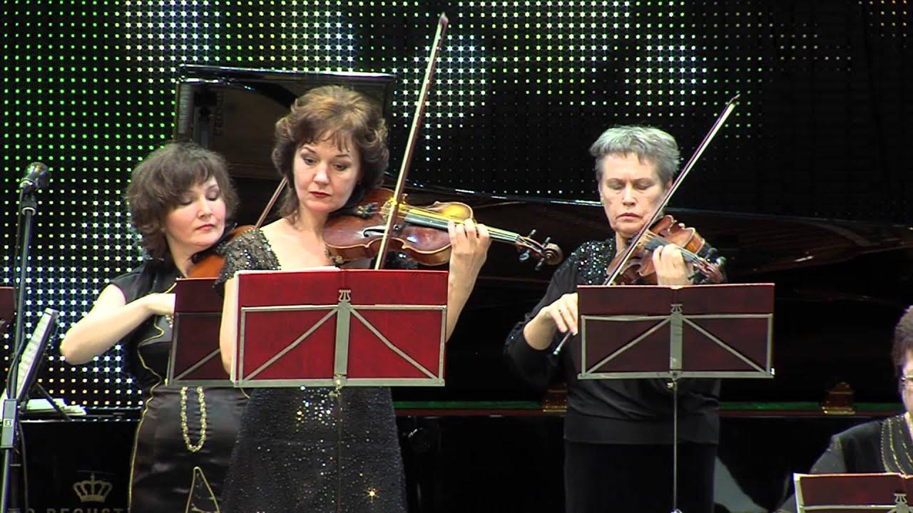Поздравление духовому оркестру с юбилеем