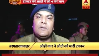Audi Accident: Person driving the car may be drunk, says Ghaziabad DSP