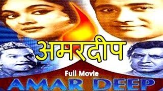 Amardeep (1958) – Full Hindi Movie | Starring Dev Anand, Vyjayanthimala, Padmini and Pran