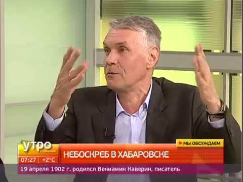 Небоскреб в Хабаровске. Утро с Губернией. 19/04/2017. GuberniaTV