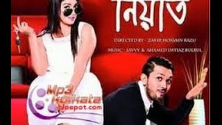 Niyoti bangla movie | Niyoti - Arifin Shuvoo,Jolly|Niyoti  new bangla movie 2016