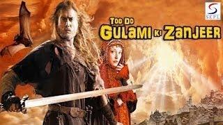 Tod Do Gulami Ki Zanjeer | Hindi Dubbed Movie | HD | 1995