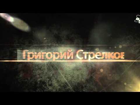 Эпоха - Молот ведьм
