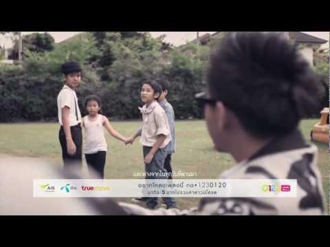 'Anniversary' - Playground [Official MV HD]