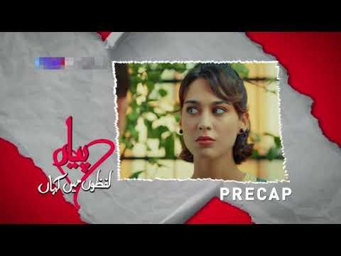 Pyaar Lafzon Mein Kahan Episodes - Video
