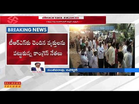Clash Between TRS and Congress Activists in Mudigonda at Khammam District || Raj News