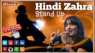 Hindi Zahra - Stand Up Video HD Slow
