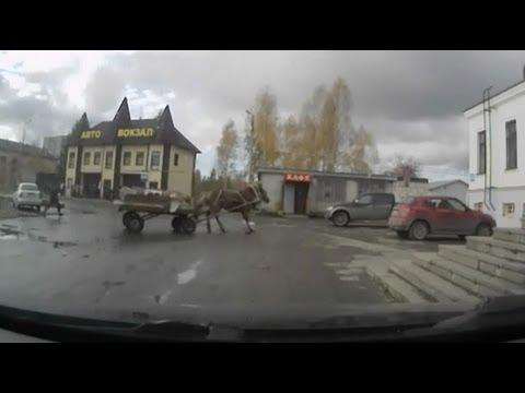 Neparasts ceļu satiksmes negadījums