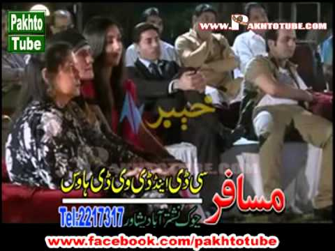 Nazia Iqbal  New Mast Pashto Song Khpal Mayeen Zargay Sara video