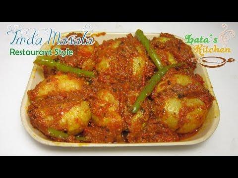 Tinda Masala Recipe Restaurant Style — Indian Vegetarian Side Dish in Hindi with English Subtitles