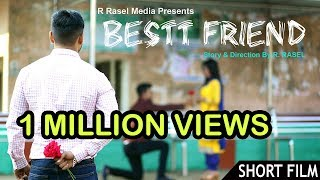 Best Friend (2017) | Best Bengali Valentines Short Film | Samad, Emon, Riya | Director - R. Rasel