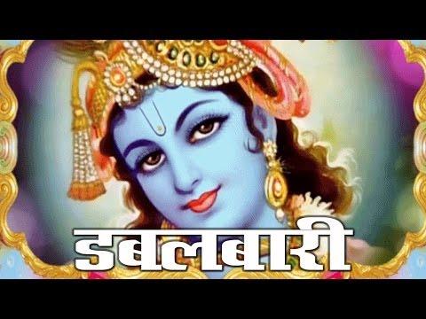 Mukhi Ramkrishna Hari | Sakshi Nalavade | Dabal Bari Bhajan video