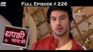 Thapki Pyar Ki - 15th February 2016 - थपकी प्यार की - Full Episode (HD)