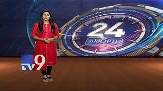 24 Hours 24 News || Top Trending News || 17-02-2018