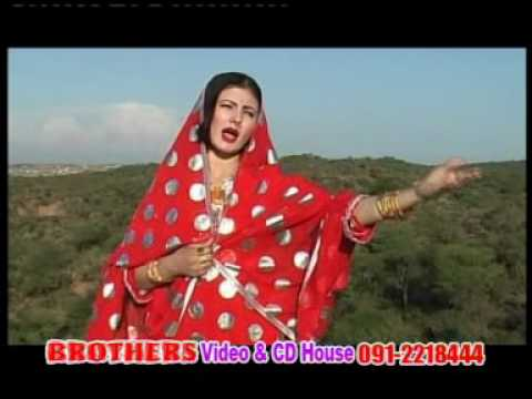 Nazia Iqbal Pashto New Song 2010. video