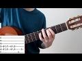 Как играть мелодию Розовая пантера на гитаре mp3