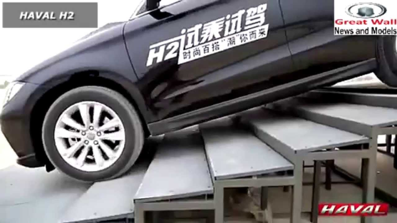 Новый Great Wall Haval H2 фото цена, отзывы