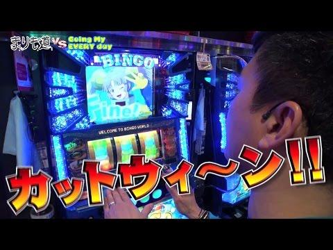 vol.46 エブリー vs まりも(超面白対談6)