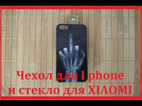 Чехол для телефона и стекло Mi4