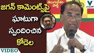 Kodela Siva Prasad Reacts on YS Jagan Comments - Vaartha Vaani