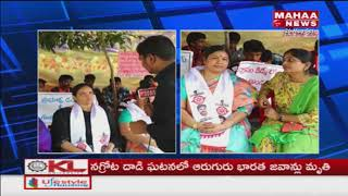 JANASENA Activists Strike In Rajahmundry Under Akula Lakshmi Padmavathi