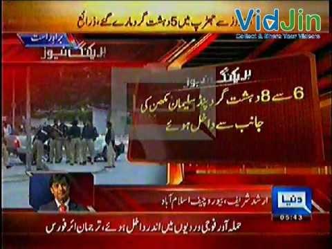 Arshad Sharif On Kamra Airbase Attack