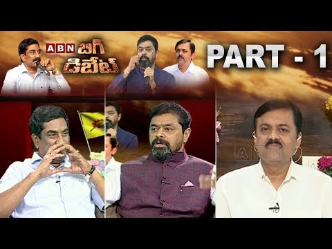 ABN MD Radha Krishna Big Debate with CM Ramesh and GVL Narasimha Rao | Part 1