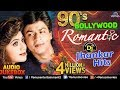 Lagu 90&39;s Bollywood Romantic  DJ JHANKAR HITS  Best Bollywood Romantic Songs  JUKEBOX