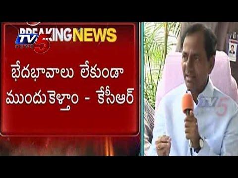 "KCR With Media Over ""KCR & Chandrababu"" Meeting | Part 2 : TV5 News"