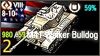 Мастер 3D-fan - M41 Bulldog (v2 - 1565 опыта), 7 уровень, США, ЛТ - Хайвей - Ангар к ЧЕ 2016