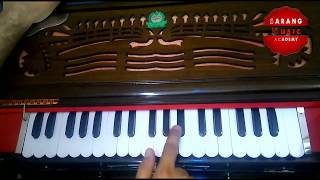 RAMDAS GURU Shabad Tutorial with Harmonium by Jaspreet Singh music teacher