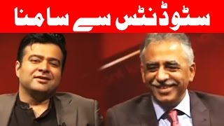 On The Front with Kamran Shahid - 13 April 2017 - Dunya News