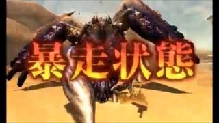 【モンハンMAD】ダダダダダダダダダダブルクロス