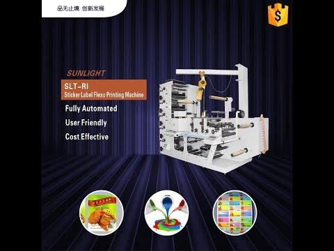RY-320 Four Color Flexo Printing Machine With UV Drying