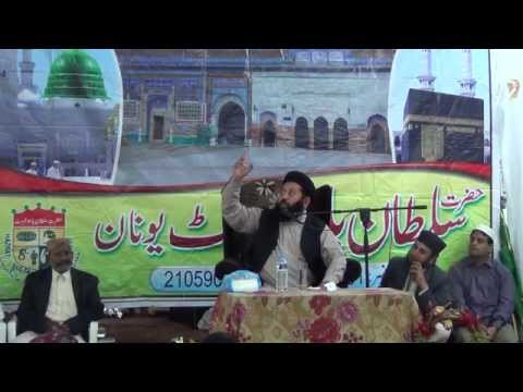 Hazrat Pir Faiz Ul Hassan Qadri Saheb Khatab In Greece 4-5-2014 video