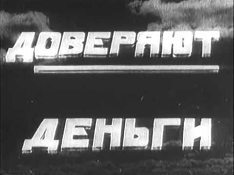 Camino de la Vida (Nikolai Ekk, 1931)