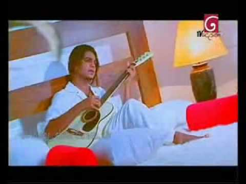 Mata Nelaganna Beri - Shihan Mihiranga video