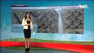 حالة مناخية نادرةأمطار في موسم سهيل