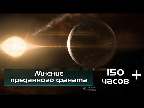 Mass Effect Andromeda - Мнение преданного фаната, 150+ часов