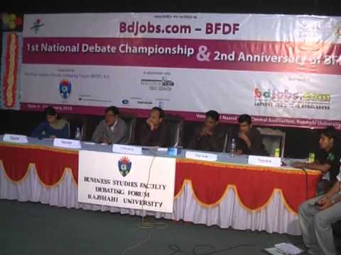 Kamrul's Debate Collection (bfdf Vs Dhaka University Debating Society) video