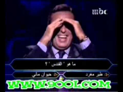 اضحك على قمة الغباء gr7al7byb2011