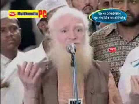 Bangla Faq142 To Zakir Naik: Hajj Jatrira Naki Mangsho Khaina (q. Refer With Khan E Khuda Movie) video