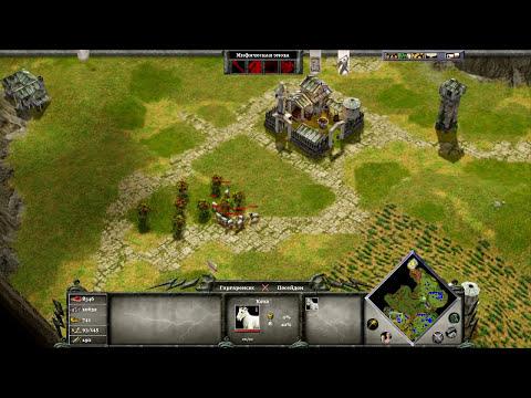 Age of Mythology The Titans [2014] - Битва за проход в царство Аида #6